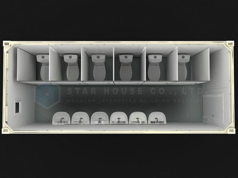 وحدة المرحاض